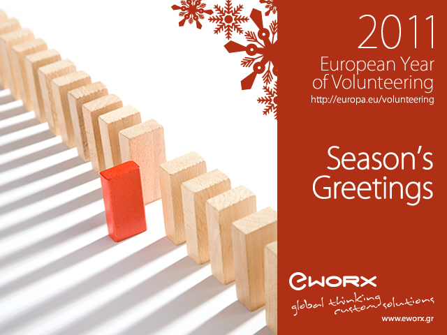 Season's Greetings from EWORX
